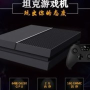 In Cina si copia anche la Xbox One